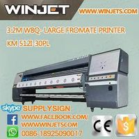 pvc flex banner machine ricoh printer machine new products