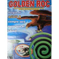 GOLDEN ROC MOSQUITO COILS thumbnail image