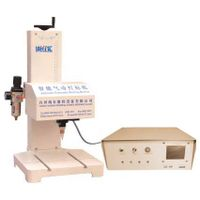 CNC NCQ/A Pneumatic marking machine dot peen engraving marking machine thumbnail image