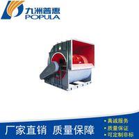 4-2X79 double-suction type centrifugal fan thumbnail image