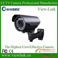 cctv cameras supplier thumbnail image