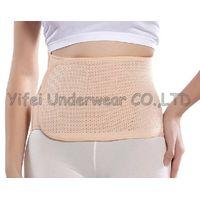 Tummy Trimmer Slimming Belt Waist Trimmer, Body Shapers thumbnail image