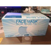 Face Mask thumbnail image