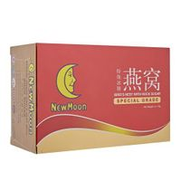 NEW MOON Special Grade Bird's Nest with Rock Sugar
