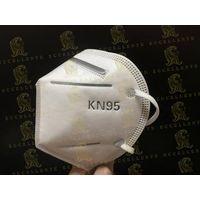 KN95 Protective Mask thumbnail image
