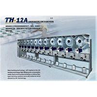 TH-12A hanking machine