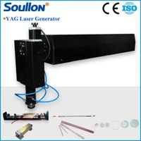 Laser Cutting Machine Spare Parts ND:YAG Laser Generator with Good Prices thumbnail image