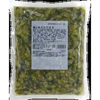 Spicy pickled Nozawana, kelp, radish and wasabi stem (Frozen)