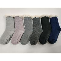 Christmas Gift Plain Color Chenille Thermal Cozy Home Socks For Extra Warmth And Comfort