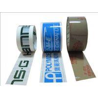 Bopp Printing Packing Tape