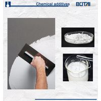 Hydroxy Propyl Methyl Cellulose HPMC used for Wall Putty thumbnail image