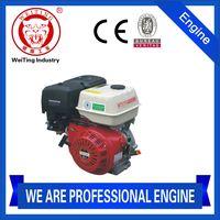 WEITING gasoline engine