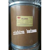 Sulfadimidine sodium