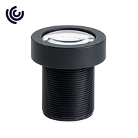 "1/1.8"" 8mm M12 Lens for Machine Vision Camera Low Distortion Lens"