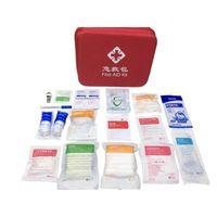 Home First Aid Kit, Emergency Rescue Box, Trauma Hemostatic Box, San You First Aid thumbnail image