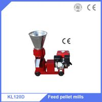 Good price pellet mills machine to make wood pellets
