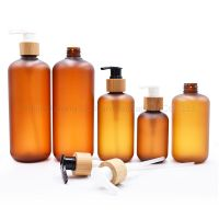 Factory Wholesale Amber Frosted Plastic Lotion Bottles thumbnail image