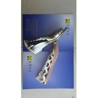 PVC SHOES/SOLES PAINT