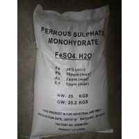 Best sale various widely used ferrous sulphate Monohydrate fertilizer grade