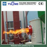 biomass burner/ biomass boiler/ hot air stove thumbnail image