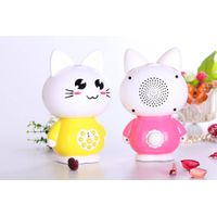 Factory supply Babyuke cartoon cat story machine M1