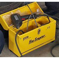 YinLee F3 Hot Staple Bumper Repair Tool