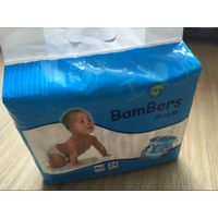 Disposable Nonwoven Baby Diaper Manufacturer in China