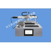 Automatic recording machine tray IC