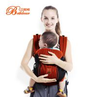 Ultra Breathable Baby Sling Comfortable Baby Sling Carrier