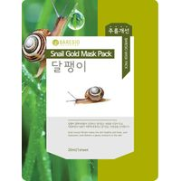 2016 Korean Cosmetic Baresio - Daily Mask Pack thumbnail image