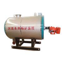 YY(Q)W Horizontal Oil / Gas Boiler thumbnail image