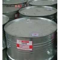 Hot Sell 3D floor epoxy resin used in coating, adhesive, anticorrosion