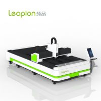 high quality 3015 fiber laser cutting machine from Leapion thumbnail image