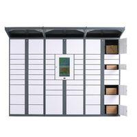 automated parcel locker//outdoor locker parcel locker thumbnail image
