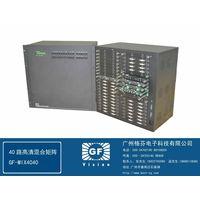 MIX Matrix switcher 40 input 40 ouput, Geffen, HDMI,VGA DVI,AV,NET,YPBPR,SDI thumbnail image