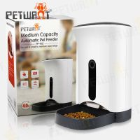 New Arrival 4.3L anti blocking rechargeable automatic pet feeder