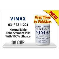 vimax Pills Male Enhancement in pakistan 03437511221 thumbnail image