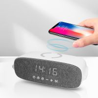 Qi Wireless Charge Bluetooth Speaker with Alarm Clock FM Radio thumbnail image
