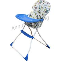 Baby Chair H601