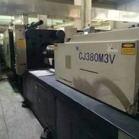 Used Blowing injection Machine / Horizontal plastic injection molding machine