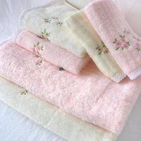 Bath towel thumbnail image
