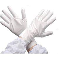 Disposable Vinyl Examination Gloves