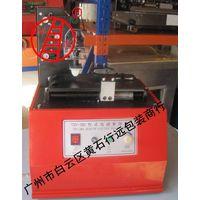 TDY-380 Coder Machine/Pad Printer