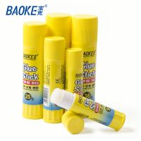 Glue Stick Pvp,Glue Stick School,36g