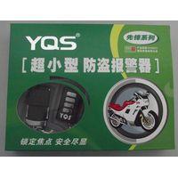 yqs pioneer motorcycle alarm system