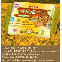 Vegetarian food dried nori salty flavor biscuit