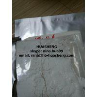 NDH, ndh CAS NO.1445566-01-7