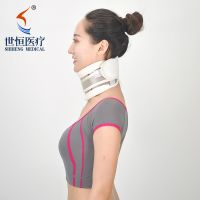 Hard plastic neck collar S M L size cervical support with CE certification
