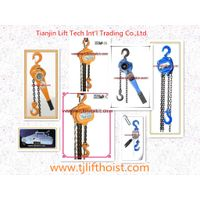 Chain block,lever block supply with CE/TUV.