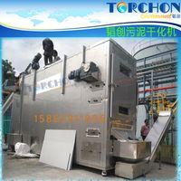TORCHON brand Heat pump low temperature belt type sludge dryer for waster water treatment plant